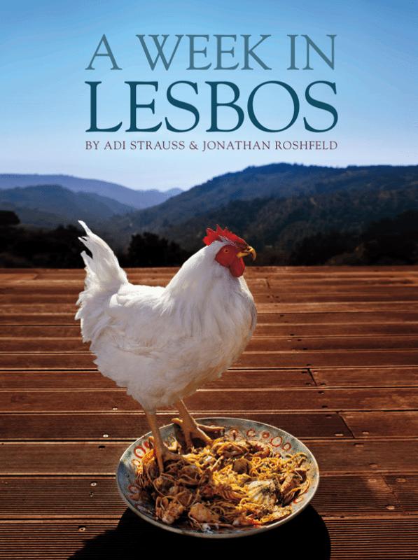 ספרם-של-עדי-שטראוס-ויונתן-רושפלד-A-Week-in-Lesbos