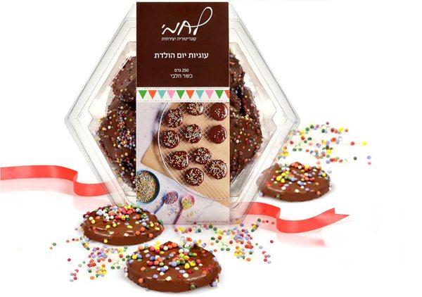 עוגיות-יום-הולדת