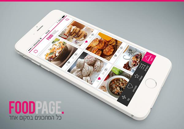 foodpage-app-ad